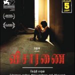 Vetri Maaran's Visaaranai (Interrogation): Popular Cinema of Intervention-    IFFLA 2016